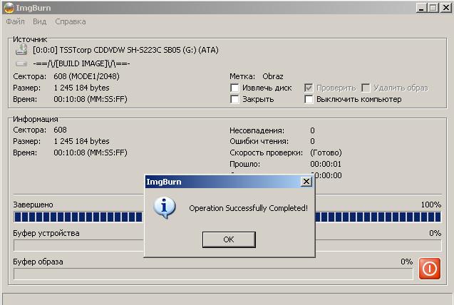 программа для проверки вентилятора на ноутбуке